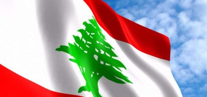 لبنان قلب الله