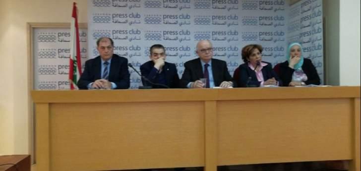 ممثلو لوائح ببيروت الثانية: نؤكد السير في الطعن بالانتخابات النيابية في بيروت الثانية برمتها