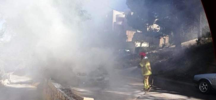 الدفاع المدني: إخماد حريق داخل سيارة في قرنايل - بعبدا
