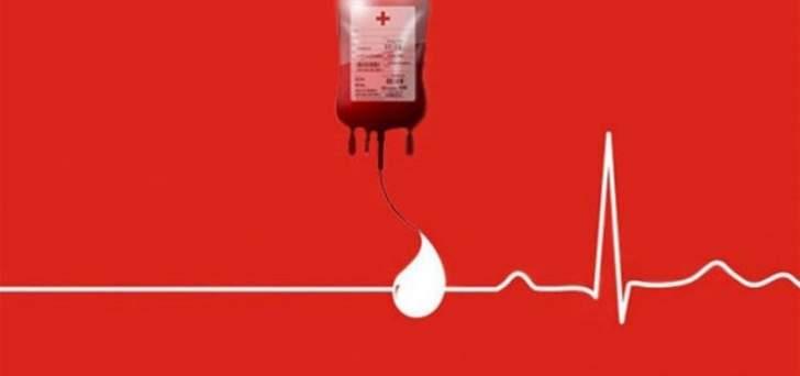 """مريضة في مستشفى سان جوزيف - الدورة بحاجة ماسة إلى دم من فئة """"AB+"""""""