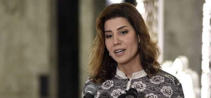 النشرة تحصل على مراسلة من النائب ياغوبيان للشركة التي ستتولى انشاء المحارق: لبنان غير صالح للاستثمار