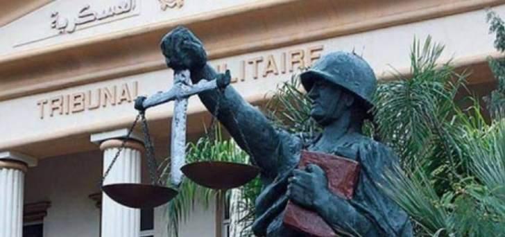 احكام للعسكرية بالأشغال الشاقة على عماد جمعة ورفاقة والإعدام غيابيا لزريقات