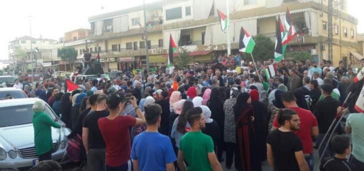 وقفة تضامنة لاهالي برالياس البقاعية مع الشعب الفلسطيني