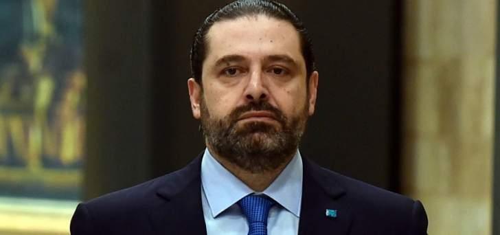 مصادر للأخبار: الحريري لم ينسق زيارته الى اقليم الخروب مع الاشتراكيين