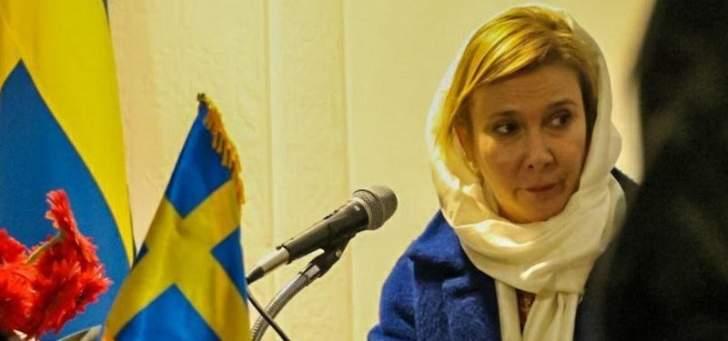 سفيرة السويد في إيران: أوروبا تدعم تنفيذ الإتفاق النووي بشكل كامل