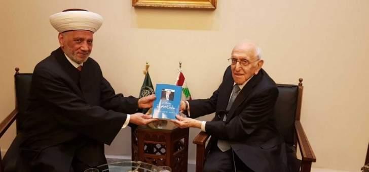 المفتي دريان التقى النائب السابق حسن الرفاعي