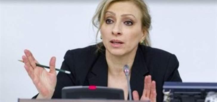 بعاصيري قدمت أوراق إعتمادها إلى المديرة العامة للاونيسكو ودعتها لزيارة لبنان