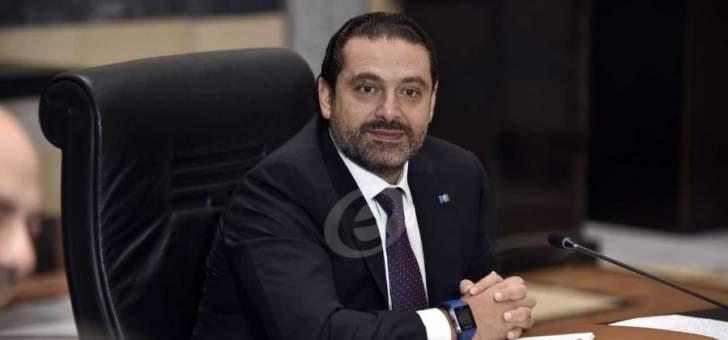 هل يكون لبنان غالبًا أم مغلوبًا في عودة الحريري لترؤّس الحكومة؟!