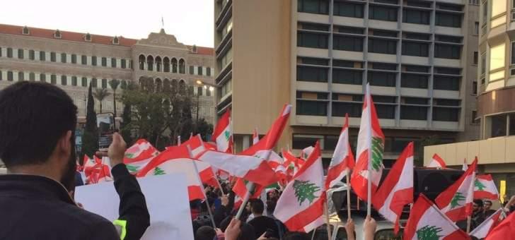 إعتصام للأساتذة المستعان برياض الصلح احتجاجا على عدم إعطائهم عقودا