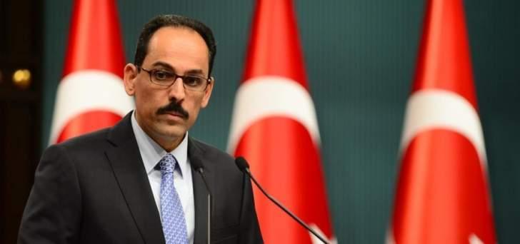 إبراهيم كالين دعا منظمة التعاون الإسلامي لعقد قمة طارئة بشأن القدس