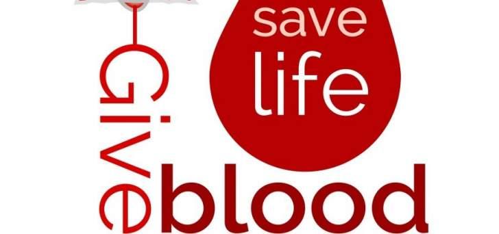 """مستشفى الجامعة الأميركية في بيروت بحاجة ماسة إلى دم من فئتي """"A-"""" و""""O-"""""""