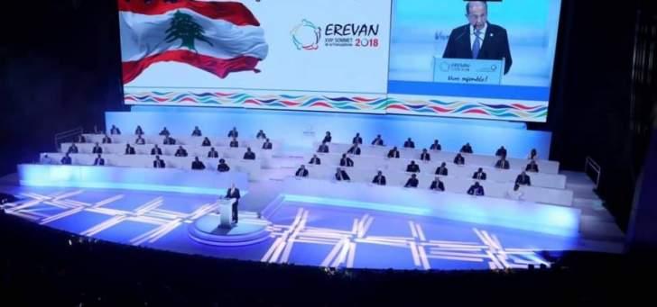 انتخاب الرئيس عون نائبا لرئيس القمة الفرنكوفونية