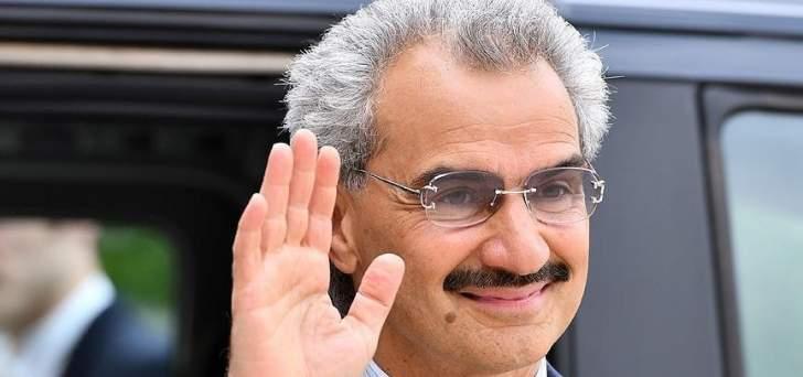 ديلي ميل: نقل الوليد بن طلال إلى سجن الحائر أخطر السجون بالشرق الأوسط