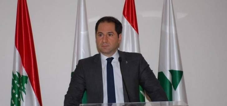 """سامي الجميل في ذكرى """"شهداء المقاومة اللبنانية"""": تضحياتكم خميرة وجودنا"""