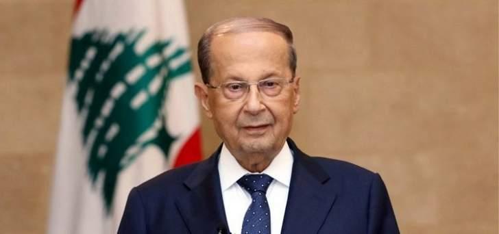 الرئيس عون اتصل بعباس متضامنا ومؤكدا وقوف لبنان إلى جانب شعب فلسطين