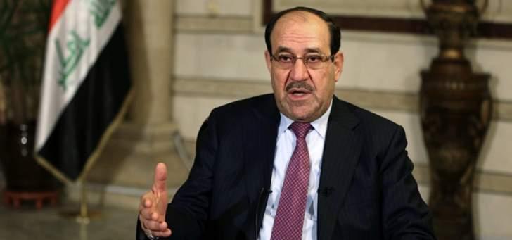 نوري المالكي: اعتراف واشنطن بالقدس عاصمة لإسرائيل إعلان حرب على العرب