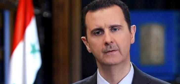 الأسد: العاصفة التي ضرب المنطقة هدفها إعادة هذه المنطقة قروناً للوراء