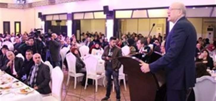ميقاتي: سنخوض الإنتخابات بلائحة تشبه أهلنا في طرابلس والمنية والضنية