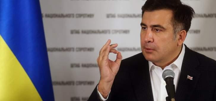 رئيس جورجيا السابق:سأستمر بحشد الشعب الأوكراني ضد السلطات في كييف