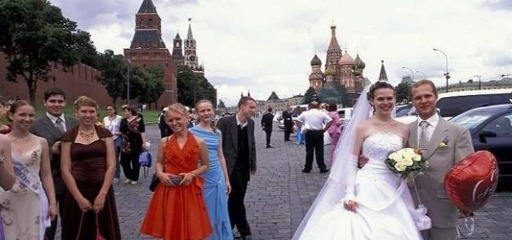 إرتفاع عدد الزيجات في روسيا لعام 2017 بحوالي 64 ألف
