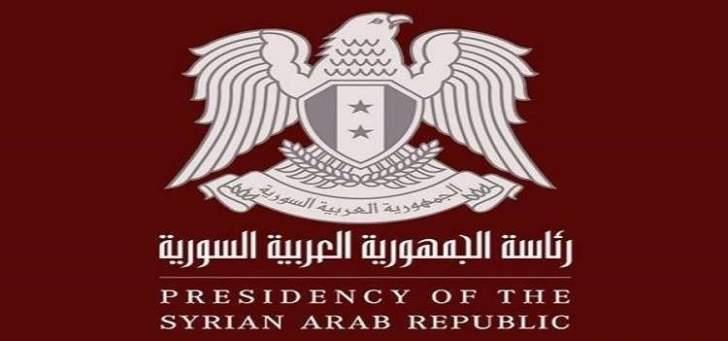 الرئاسة السورية: مستقبل القدس لا تحدده دولة أو رئيس بل يحدده تاريخها