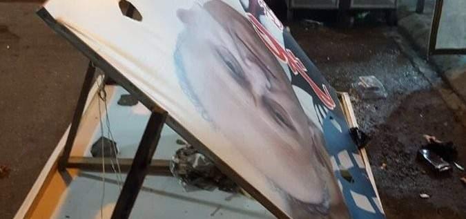 ازالة صور اللواء اشرف ريفي في منطقة محرم من قبل أحد المنشقين عنه