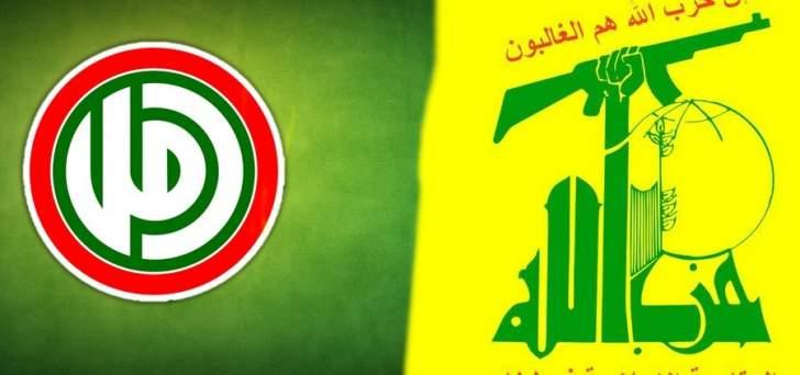 حزب الله وامل: لا مقايضة بالعفو والامن مع اي منطقة