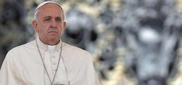البابا فرنسيس يطالب بإدانة العنف الممارس باسم الأديان