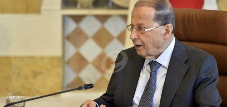 الرئيس عون: الملفات التي وضع القضاء يده عليها يجب ان تبقى بعيدة عن أي استغلال