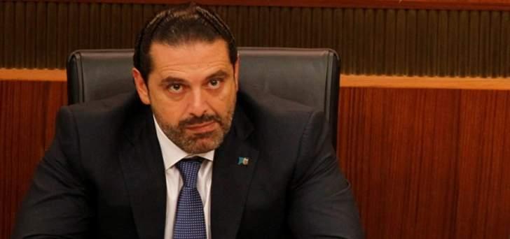 الى متى تتحمّل السعودية ابقاء رئيس الحكومة سعد الحريري قيد الاقامة الجبريّة؟