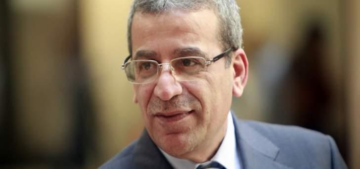 النائبان بزي ورحمة يشاركان بالاجتماع الإقليمي للشبكة البرلمانية الأوروبية