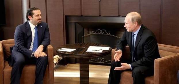الحريري بعد لقاء بوتين: لبنان يمكن ان يكون محطة لاعادة اعمار سوريا