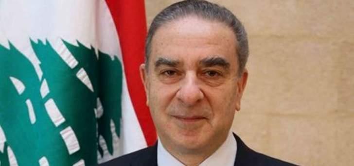 الانباء: هناك توجها لدى القوات لتسمية فرعون وزيرا في الحكومة المقبلة