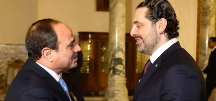 الحريري تلقى تهنئة بتكليفه تشكيل الحكومة من السيسي ورسائل تهنئة بالفطر