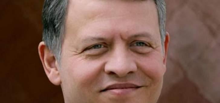 ملك الأردن: وقف إطلاق النار جنوب غربي سوريا يوفر فرصة لإيجاد حل سياسي