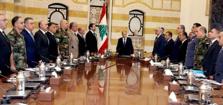 مصادر للمستقبل: مؤتمر روما 2 سيجسد دعما عالميا للبنان