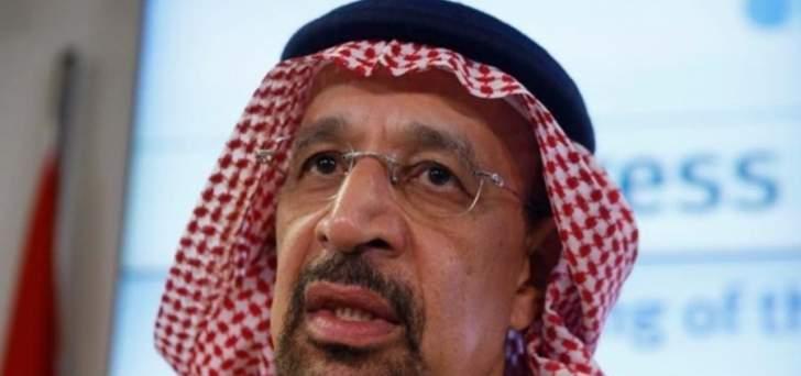 وزير الطاقة السعودي: قلقون بشأن مخاطر طرح عام أولي لأرامكو في نيويورك