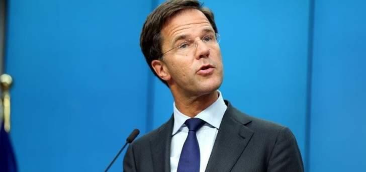 رئيس وزراء هولندا: سننتظر تقرير المفوضية الأوروبية بشأن الإصلاح القضائي التي تجريه بوخارست