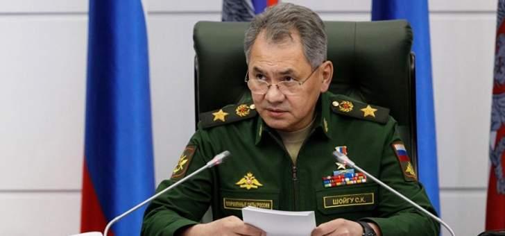شويغو: الأسلحة المتطورة التي كشف عنها بوتين ستجنبنا سباق تسلح آخر