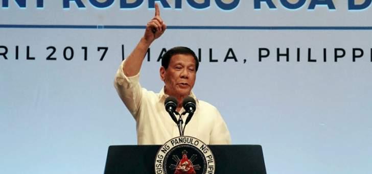 """دوتيرتي: روسيا ستزود الفلبين بالأسلحة والذخائر مجانا لمحاربة """"داعش"""""""