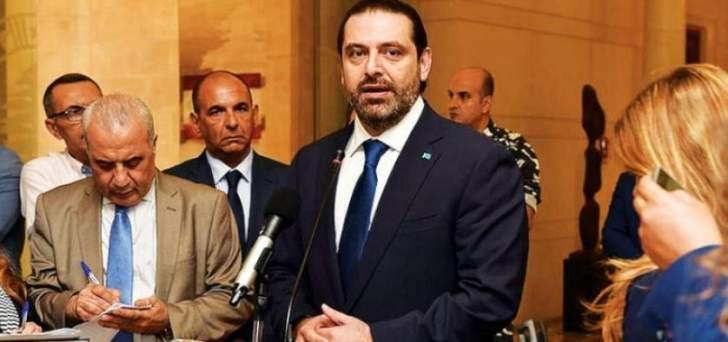 الراي: كلام الحريري أنه لا يمكن التشكيك بوجود المستقبل ليس موجها ضد الرئيس