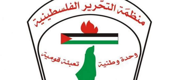 التحرير الفلسطينية دعت للإعتراف بفلسطين: نرفض قبول إسرائيل دولة يهودية