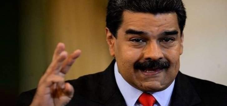 مادورو: أمر قتلي جاء إلى حكومة بوغوتا من البيت الأبيض