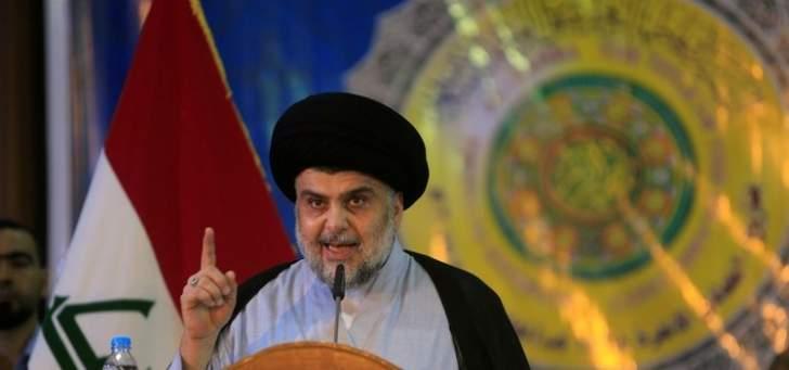 الصدر انتقد القمة العربية بسبب إدانة بيانها الختامي لإيران