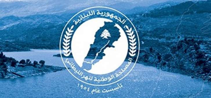المصلحة الوطنية لنهر الليطاني باشرت ضبط التعديات في الحوض الادنى