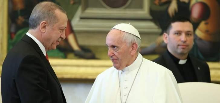 أردوغان والبابا فرنسيس أكدا ضرورة الحفاظ على وضع القدس الذي حددته القرارات الدولية