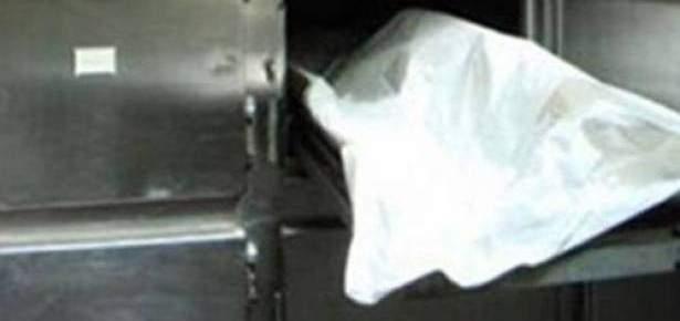 العثور على مغترب لبناني جثة هامدة في شقة في أميركا