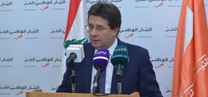 التغيير والاصلاح: نؤيد بيان الحكومة ونقدر عودة الحريري عن استقالته