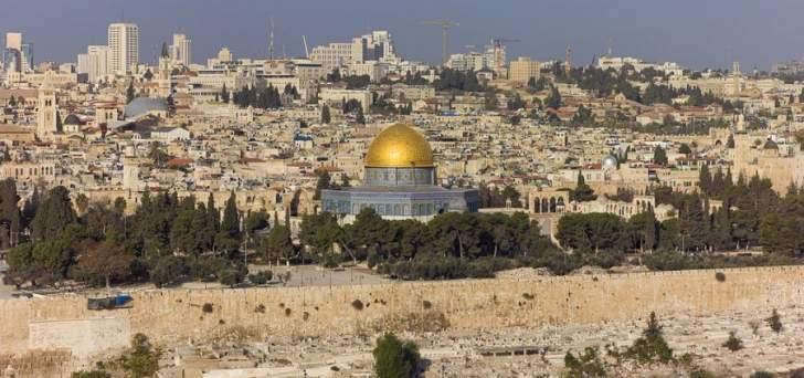 """من فارس الخوري إلى دونالد ترامب  0,01 بالمئة من سكان العالم  يعترفون  بالقدس عاصمة ل""""إسرائيل""""."""