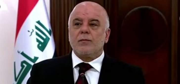 عكاظ: الحكومة العراقية قد تعيد النظر باجراء الانتخابات بأيار المقبل